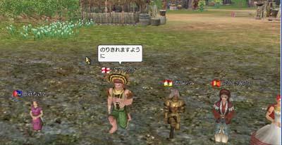 世界腹筋ツアー2008inカカドゥ