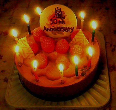 嵐 10th Anniversary ケーキ