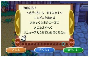 090608d.jpg