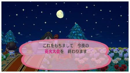 090809-d.jpg