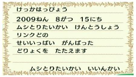 090816b.jpg