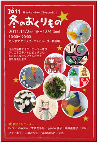 20111112_2063987.jpg