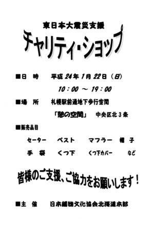 20111221_2424386.jpg