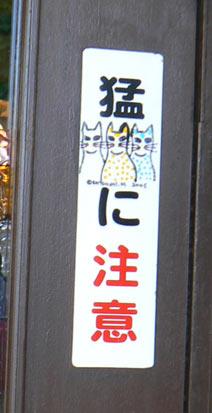 mouneko.jpg