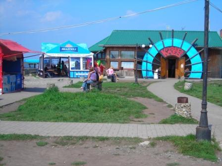 スポーツ湾2