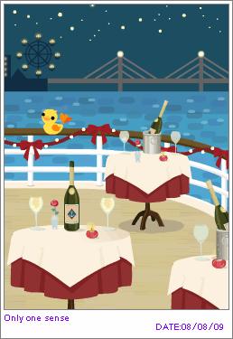 プーペ 船上夜1