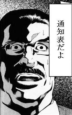 081225.jpg