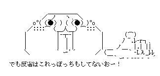 yaruo1.jpg