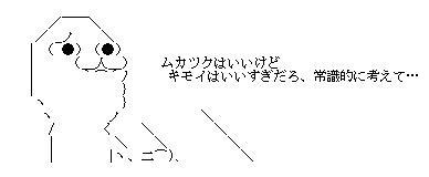 yaruo2.jpg