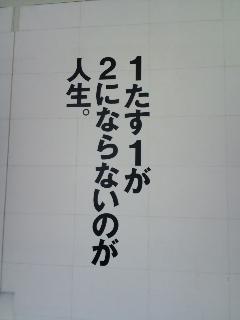 090924_1352~01