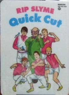 quick cut マウスパッド 1
