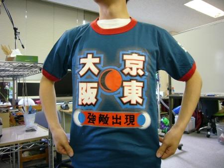 20060921104608.jpg