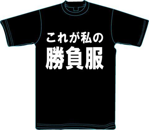 shoubufuku.jpg