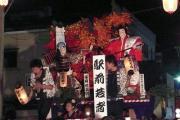 9月8・9日 角館のお祭り (12)