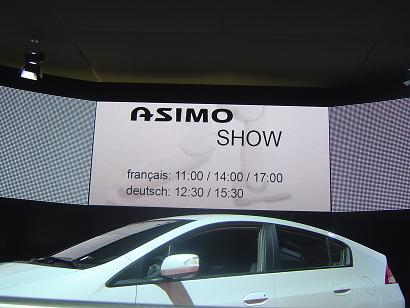 asimo show