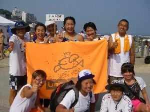 2008初島熱海blog001