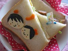 サンドイッチおうじ様とおんなの子