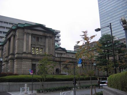 日本銀行①