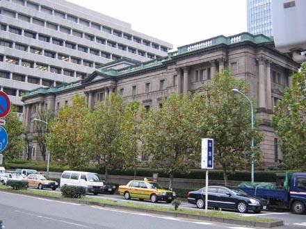 日本銀行④