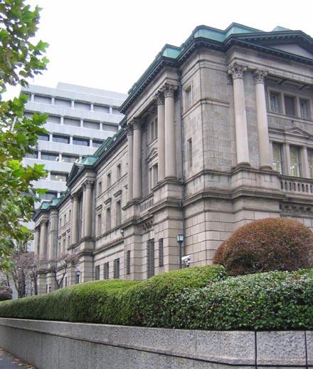 日本銀行⑤