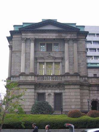 日本銀行⑥