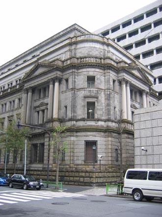 日本銀行⑧