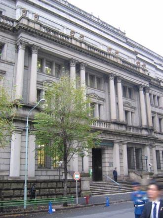 日本銀行⑨