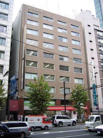 旧Dハウス東京支社