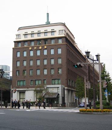 野村證券本社ビル