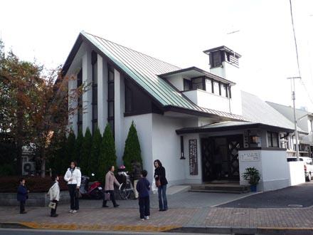 日本キリスト教団高輪教会①