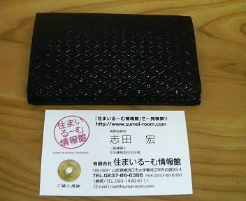 200811171733000.jpg