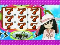 ファイト一発!充電ちゃん!! 第10話 「ぷれぜんと!?」.flv_000647355