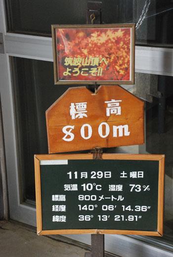2008120310.jpg