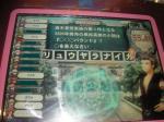 qma4_ryu1_yaranaika.jpg