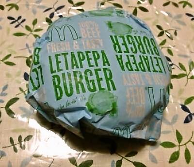 foodpic2124866.jpg