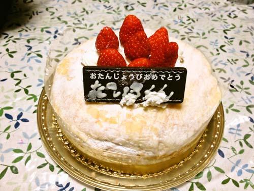 foodpic2231986.jpg