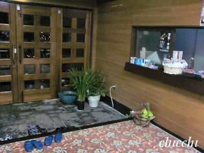 ホテル花飾璃 2