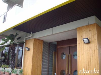 ホテルセレクトイン古川2