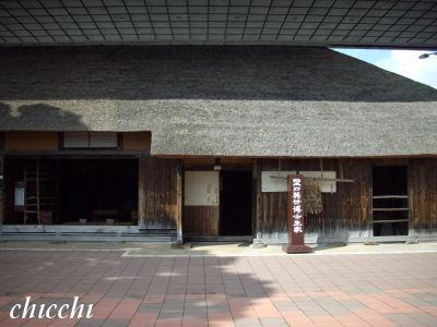 野口英世記念館3