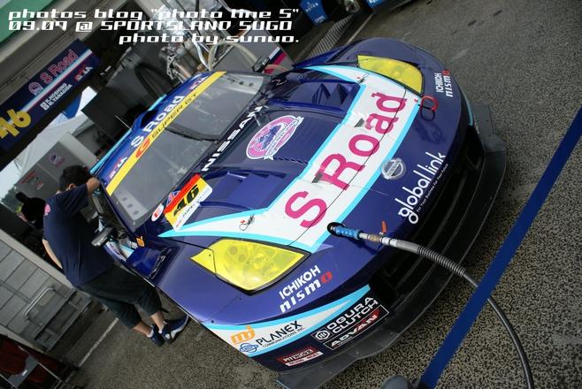 SUGO GT001