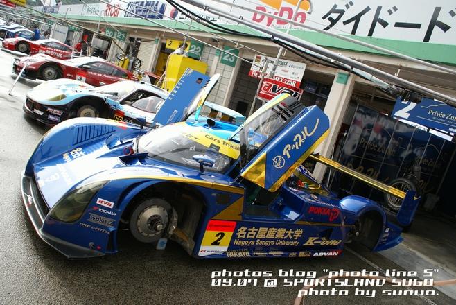 SUGO GT002