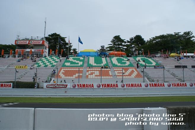 SUGO GT003
