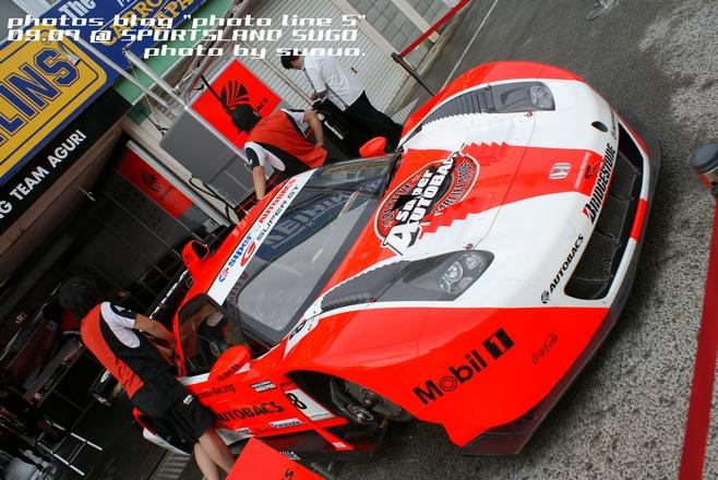 SUGO GT005