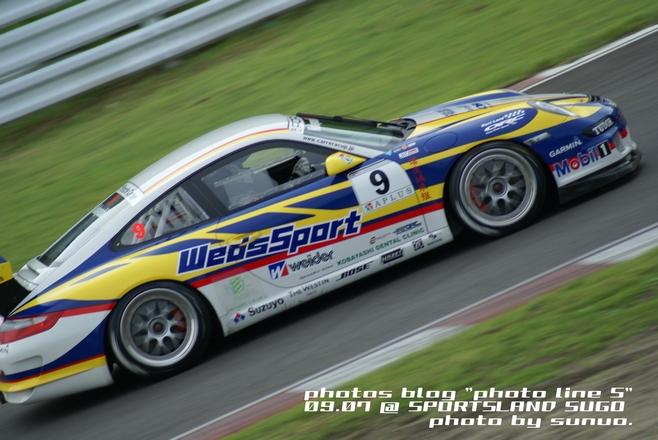 SUGO GT007