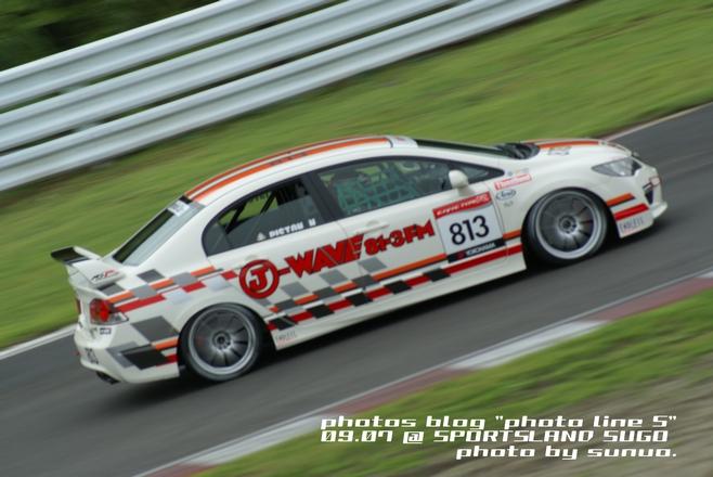 SUGO GT009