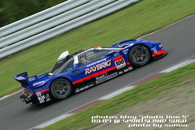 SUGO GT013
