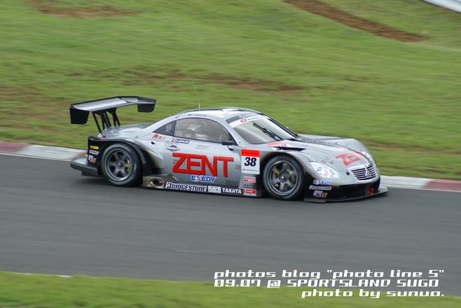 SUGO GT011