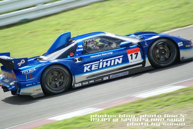 SUGO GT017