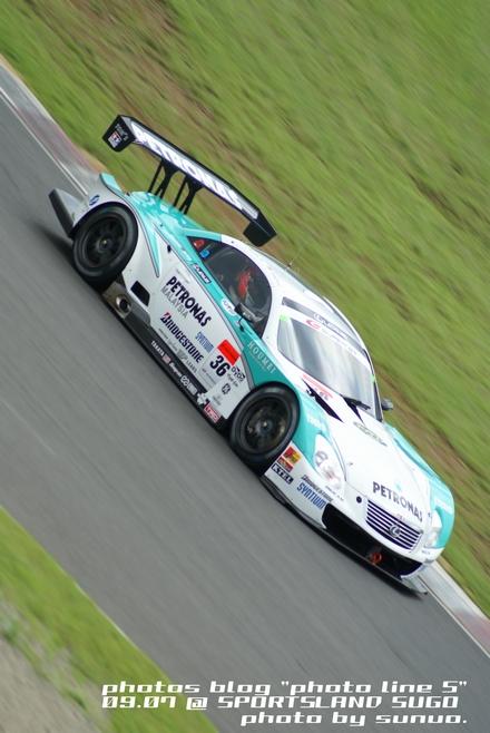 SUGO GT014