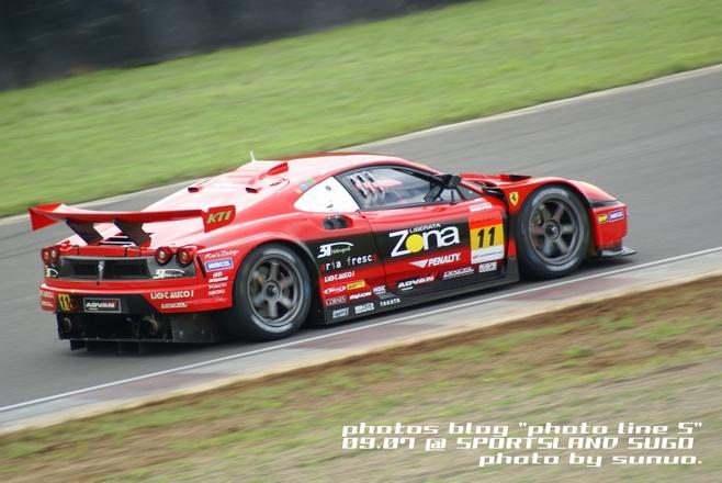 SUGO GT021
